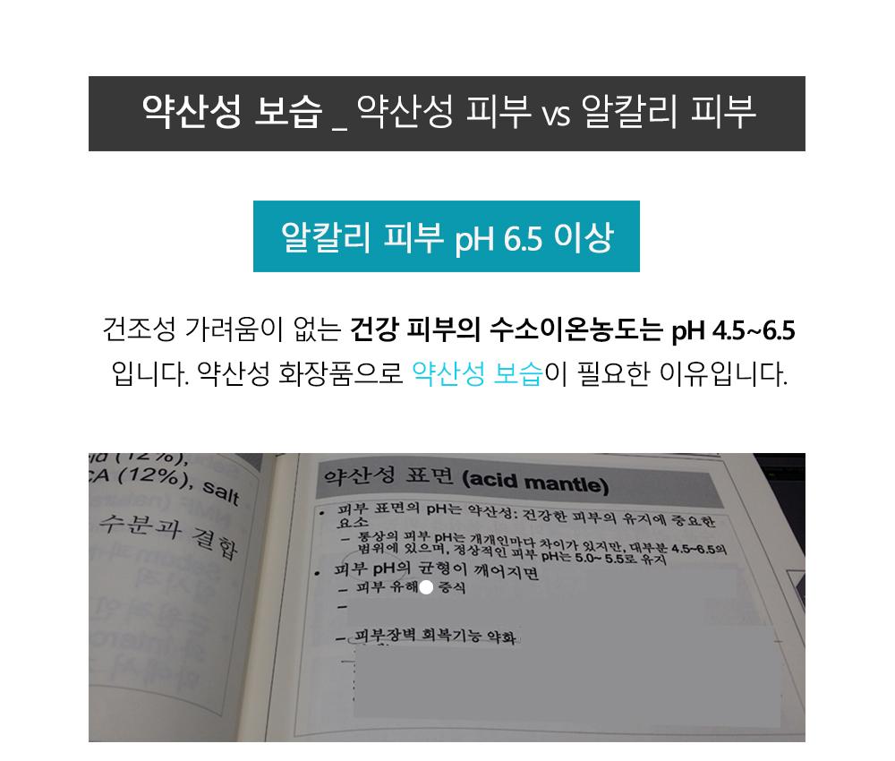 미스트+리본바디버터